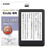 エレコム Kindle 第10世代 保護フィルム 2枚入り 反射防止 キズ防止 表面硬度3Hハードコート加工 指紋防止 抗菌 TB-K10FLAN