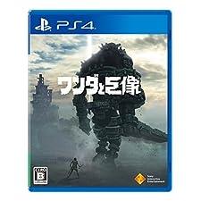 【PS4】ワンダと巨像【早期購入特典】「ゲーム内コンテンツ、PS4テーマ」 (封入)