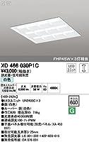 オーデリック 店舗・施設用照明 テクニカルライト ベースライト【XD 466 030P1C】XD466030P1C