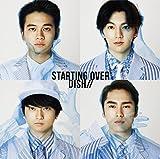【メーカー特典あり】Starting Over(初回生産限定盤C)(トレーディングカード(全16種のうちランダムで1枚)付)