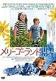 メリーゴーランド(スペシャル・プライス) [DVD]