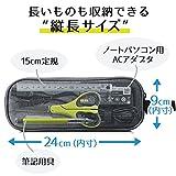 サンワダイレクト トラベルポーチ ガジェットポーチ 旅行 出張 便利グッズ マウス ケーブル モバイルバッテリー 収納ポーチ 細長タイプ ブラック 200-BAGIN010BK 画像