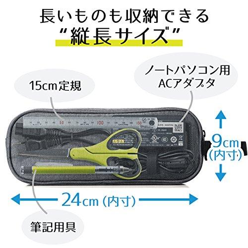 サンワダイレクト トラベルポーチ 充電器ポーチ PC周辺小物整理 収納ポーチ 旅行 細長タイプ グレー 200-BAGIN010GY