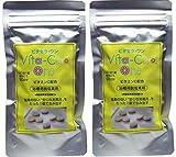 ビタセラ・ワン 浴槽用脱塩素剤×2個