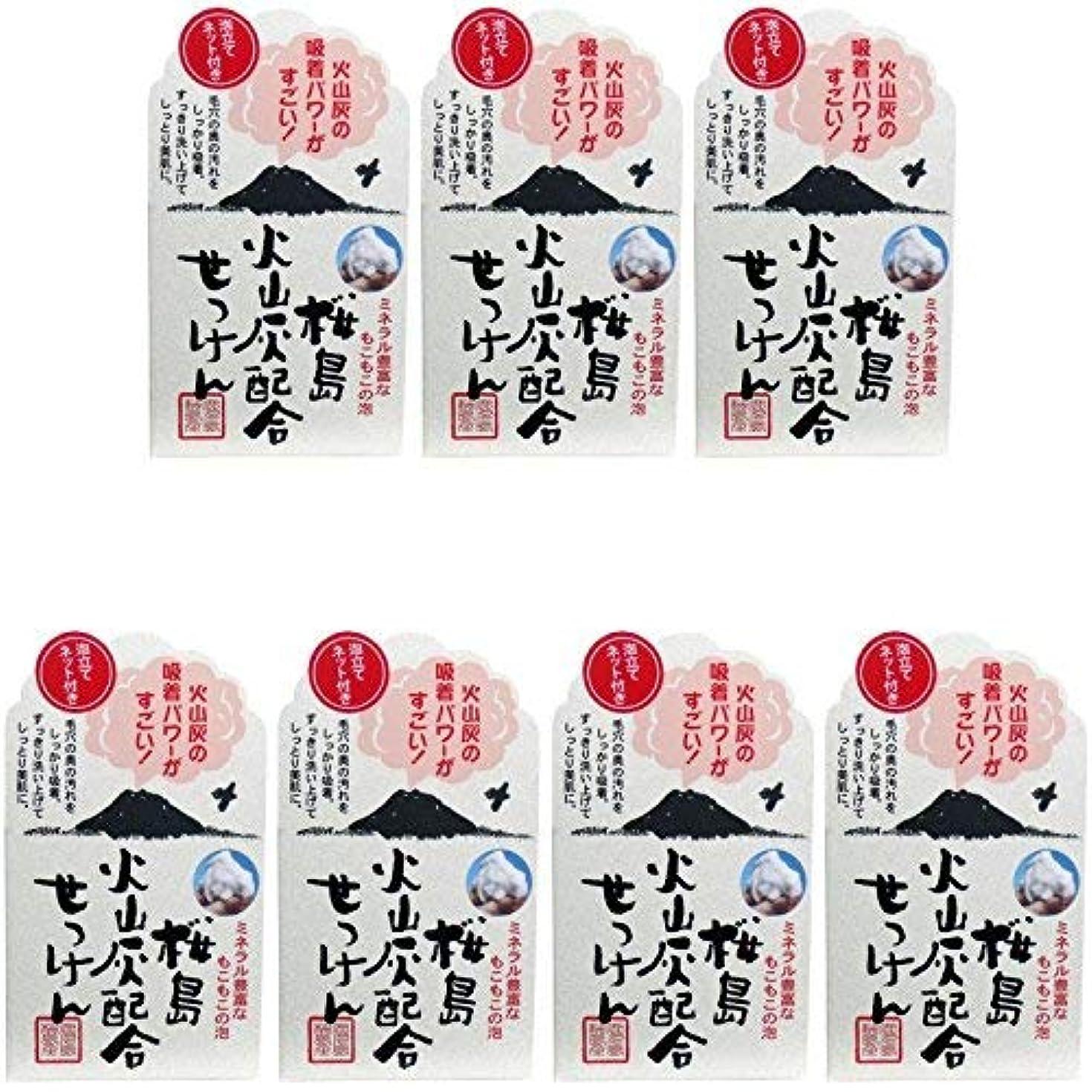 高尚な立証する見分ける【まとめ買い】ユゼ 桜島火山灰配合せっけん【×7個】