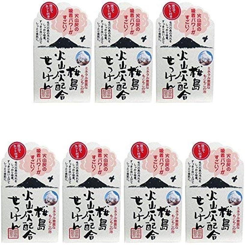 水っぽいスキニー受賞【まとめ買い】ユゼ 桜島火山灰配合せっけん【×7個】