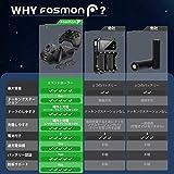 Fosmon Xbox One / One X / One S / Elite ワイヤレスゲームコントローラー用 充電スタンド デュアルクイック充電器 充電チャージャー ステーション + 2個1000mAh充電式互換バッテリー 充電池【USB式充電ドックホルダー | 2台同時充電対応可能 | LEDインジケータ】 (ブラック) 画像