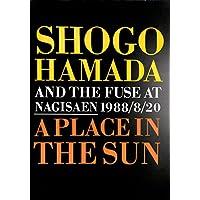 [コンサートパンフレット]浜田省吾 SHOGO HAMADA AND THE FUSE AT NAGISAEN 1988/8/20 A PLACE IN THE SUN[1988年LIVE TOUR]