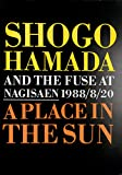 [コンサートパンフレット]浜田省吾 SHOGO HAMADA AND THE FUSE AT NAGISAEN 1988/8/20 A PLACE IN THE SUN[1988年LIVE TOUR]