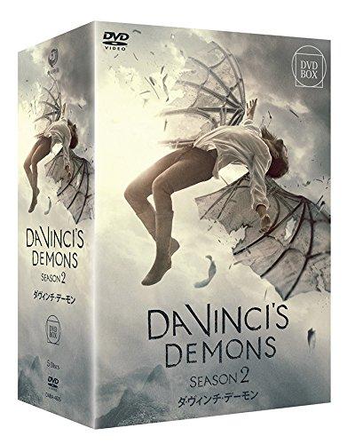 ダ・ヴィンチ・デーモン2 DVD-BOXの詳細を見る