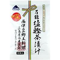 万能 塩鰹茶漬け 10食入 3g×10袋