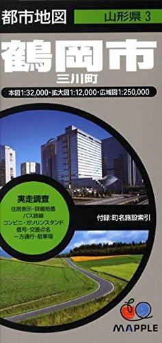 都市地図 山形県 鶴岡市 三川町 (地図 | マップル)