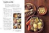 カタルーニャ地方の家庭料理: おいしくて作りやすい、スペイン北部の伝統的な郷土食 画像