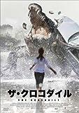 ザ・クロコダイル ~人喰いワニ襲来~[DVD]