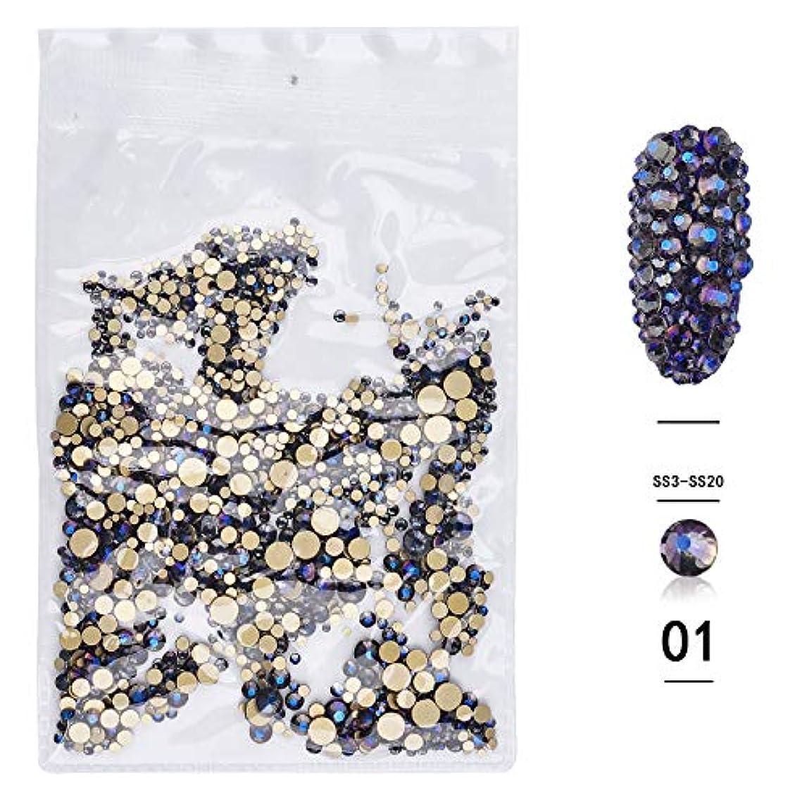 もっと提出するのヒープ(1440pcsのパック)ネイルアートラインストーン3DデコレーションフラットボトムダイヤモンドシャイニーABクリスタル混合サイズDIYアクセサリー