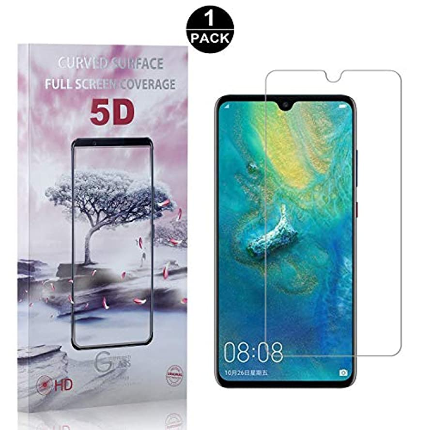 ご覧ください限りなくキネマティクス【1枚セット】 Huawei Mate 20 硬度9H ガラスフィルム CUNUS Huawei Mate 20 専用設計 強化ガラスフィルム 高透明度で 99%透過率 気泡防止 耐衝撃 超薄 液晶保護フィルム