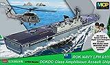 14216)1/700 現用 韓国海軍 大型揚陸艦 LPH-6111 ドクト 独島