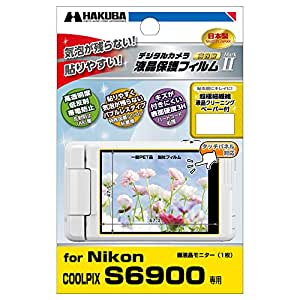 HAKUBA 液晶保護フィルム MarkII Nikon COOLPIX S6900用 気泡レス 低反射 高硬度 DGF-NCS6900