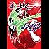 ノブナガン 4 (アース・スターコミックス)