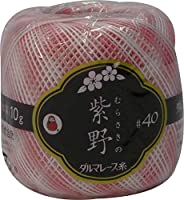 ダルマ(横田) レース糸#40紫野10gかすり 52 [編み物/手編み/レース編み]