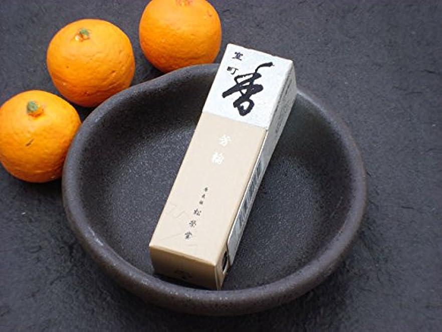 どういたしましてフィード実験をする京都松栄堂 室町(むろまち) 20本入り 【スティック】 【お香】