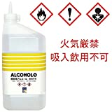 ガレージ・ゼロ 燃料用アルコール 1L GZ701