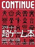 CONTINUE(コンティニュー) vol.0