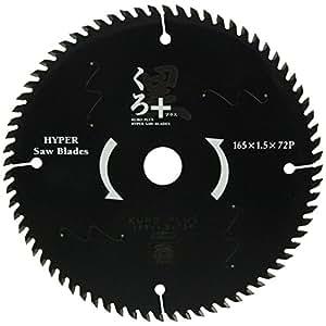 SK11(エスケー11) 木工用チップソー くろ フッ素レーザー 165mm 165X72P