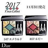 【Dior(ディオール)】【国内正規品】サンク クルール クチュール アイシャドウ パレット_7g (857 ルビー_プレシャスロック(2017年クリスマス))