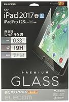 エレコム iPad フィルム iPad Pro 12.9 2017年モデル / 2015年発売 iPad pro 12.9 ガラス 0.33mm TB-A17LFLGGJ03