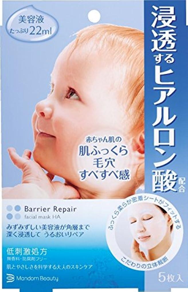 野心的無駄桁Barrier Repair (バリアリペア) シートマスク (ヒアルロン酸) 5枚
