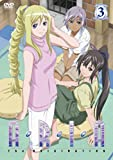 ARIA The ORIGINATION Navigation.3 [DVD]