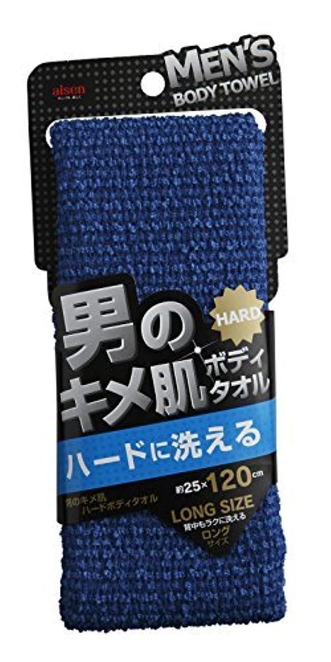 教育学おっと利用可能アイセン工業 男のキメ肌ハードボディタオル BY251 × 80個セット