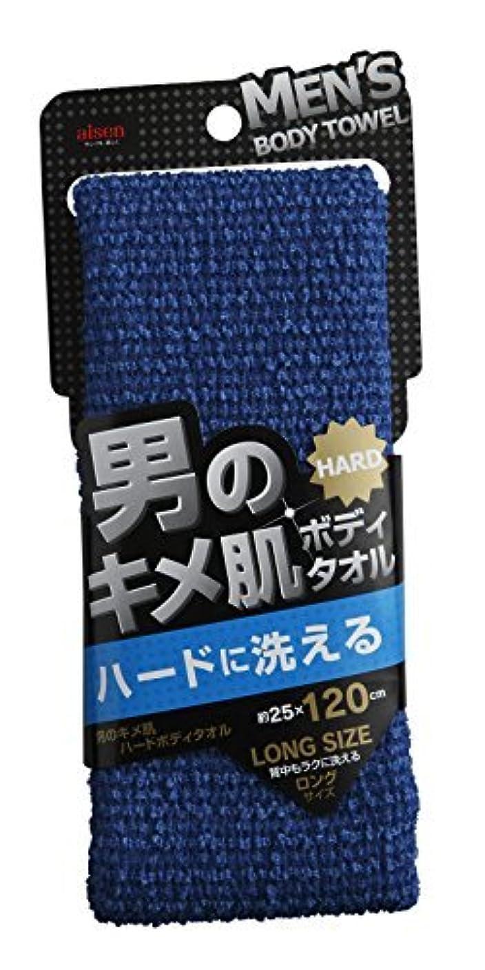 レトルト失効率的にアイセン工業 男のキメ肌ハードボディタオル BY251 × 80個セット