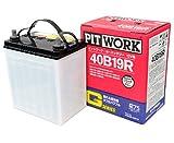 PITWORK Gシリーズ 40B19R