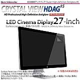 CRYSTAL VIEW DISPLAY FUNCTIONAL FILM (Cinema Display 27-inch HDAG #5 Surface panel use / CV-HDAG5-CD27SPU, 超高精細アンチグレア)