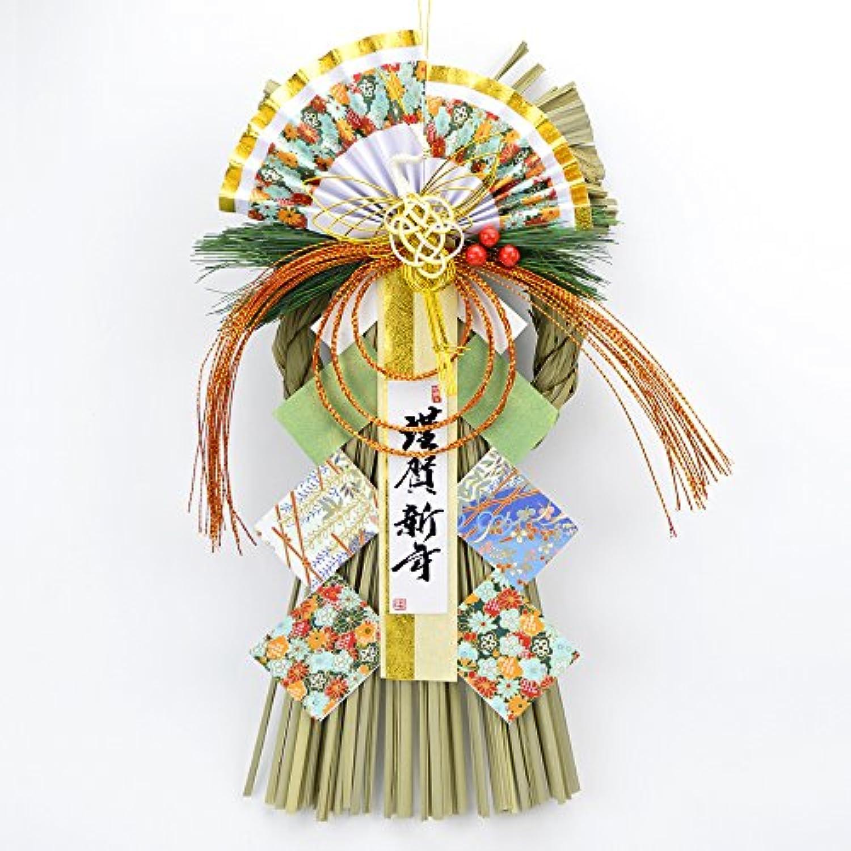 国華園 正月飾り 絞縄 しめ縄 リース 謹賀新年 迎春【恵比寿】