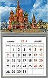 ロシア カレンダー 2019 「モスクワ」 MVSADNIK