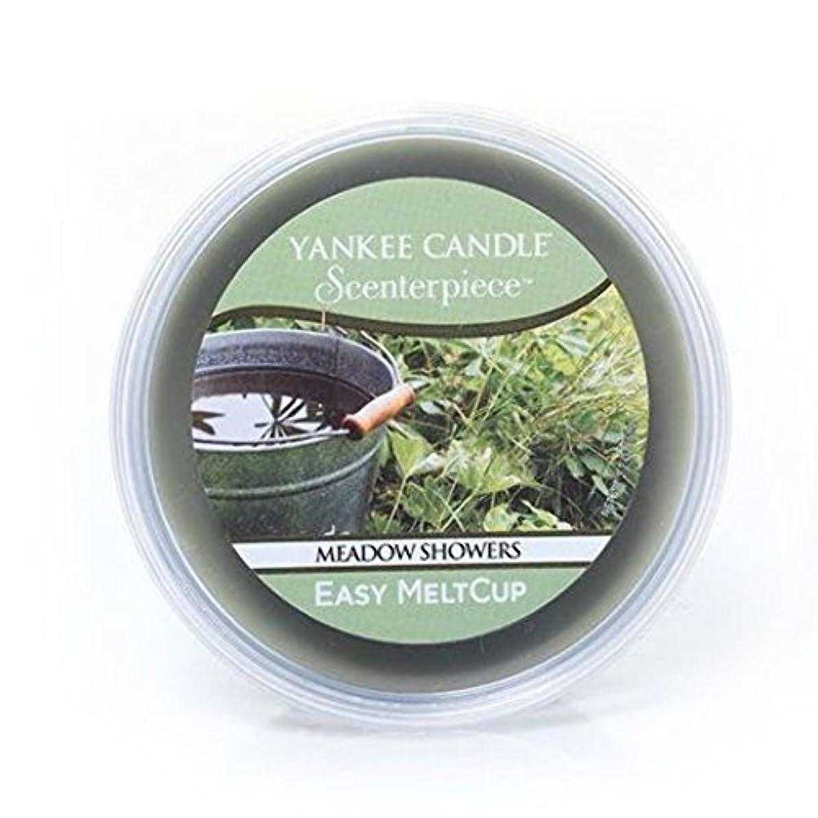 悲劇的な葉を拾う仲間、同僚Yankee Candle Meadow Showers Scenterpiece Easy MeltCup、新鮮な香り