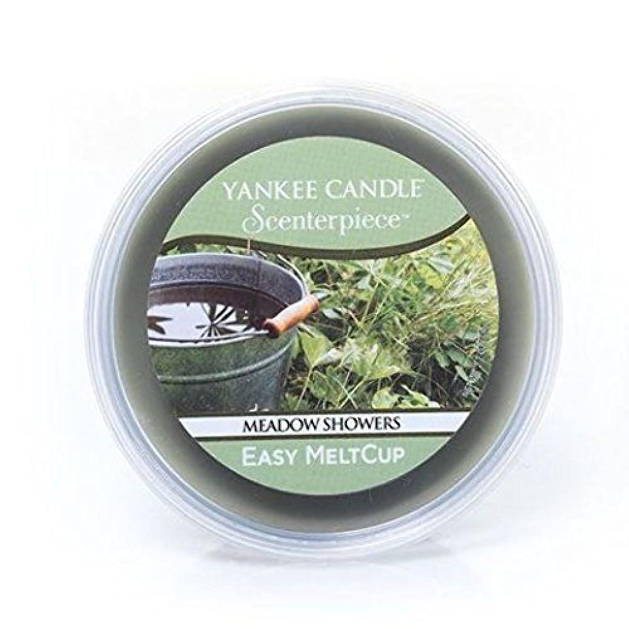 曲線購入悪のYankee Candle Meadow Showers Scenterpiece Easy MeltCup、新鮮な香り