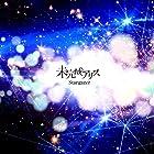 Stargazer(近日発売 予約可)