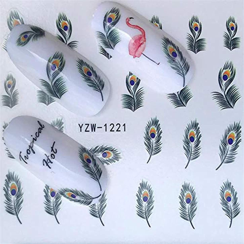 地殻埋める繊細SUKTI&XIAO ネイルステッカー 32デザインネイルアートステッカー混合ユニコーン水転写ネイルデカール動物マニキュアスライダー、Yzw-1221