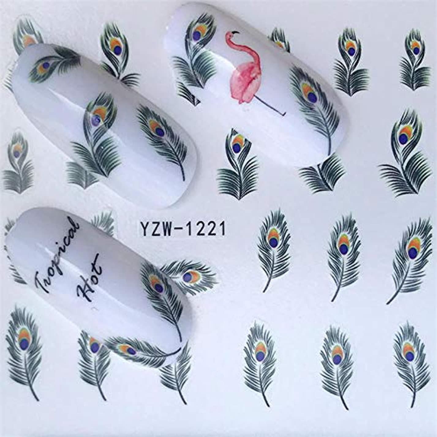 頑張るエピソード無しSUKTI&XIAO ネイルステッカー 32デザインネイルアートステッカー混合ユニコーン水転写ネイルデカール動物マニキュアスライダー、Yzw-1221