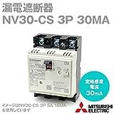 三菱電機 NV30-CS 3P 15A 30MA (漏電遮断器) (3極) (AC 100-230) NN