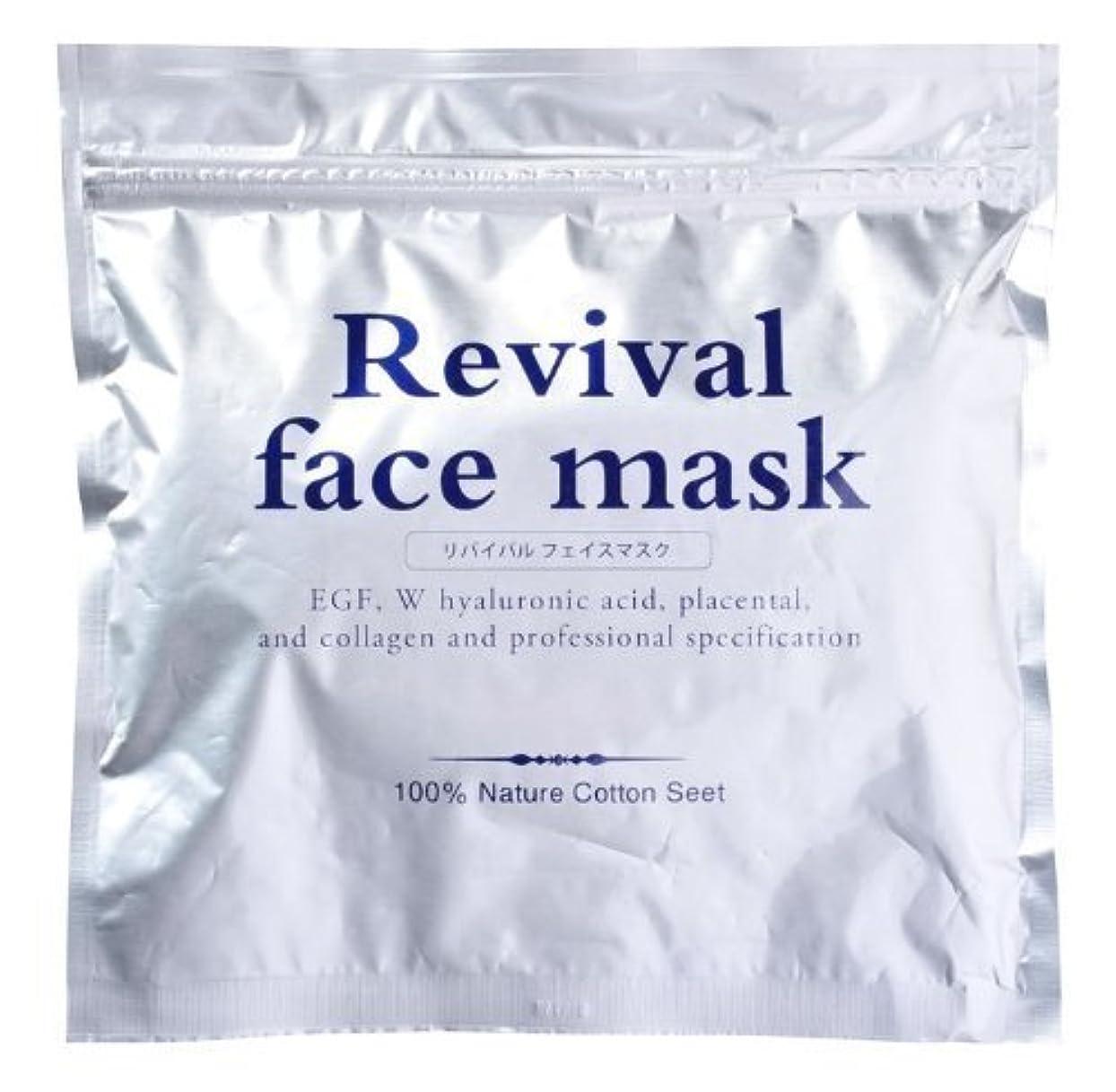 狂気牧師理想的にはリバイバル フェイスマスク 30枚