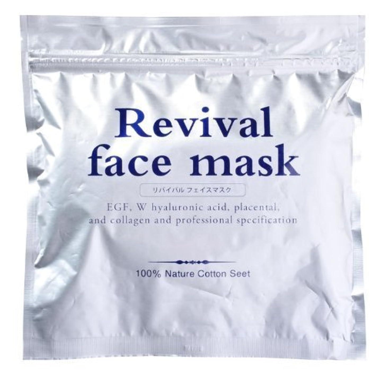 生き物行き当たりばったりわざわざリバイバル フェイスマスク 30枚