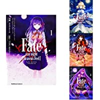 Fate/stay night[Heaven's Feel] [コミック] 1-4巻セット (クーポンで+3%ポイント)