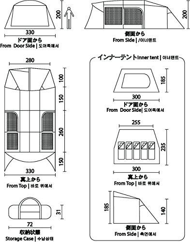Coleman(コールマン)『トンネル2ルームハウス(LDX)』