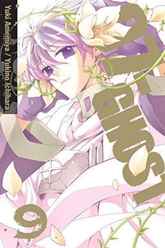 07-GHOST, Vol. 9