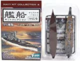 【1B】 エフトイズ 1/2000 艦船キットコレクション Vol.4 戦艦 武蔵 Btype (洋上Ver) 単品